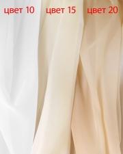 Ткань VOILE PLAIN 0110/420 Цвет:10,15,20